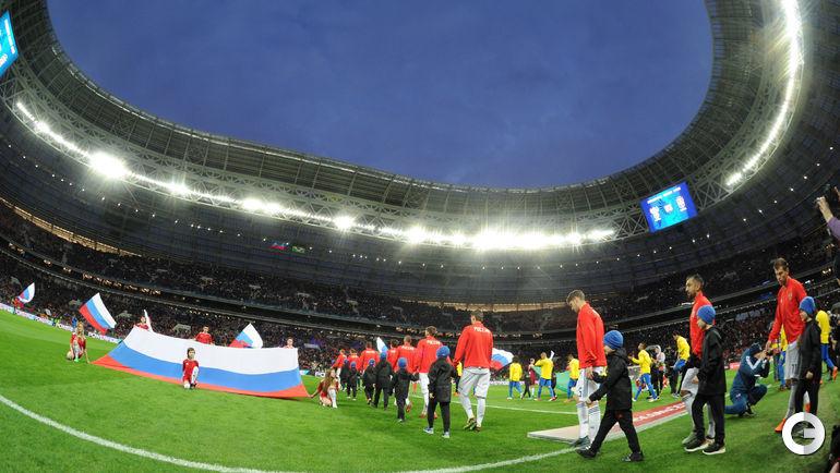 Сборная России готовится к чемпионату мира-2018.