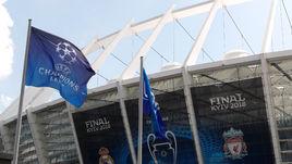 26 мая 2018 года в Киеве пройдет финальный матч Лиги чемпионов.