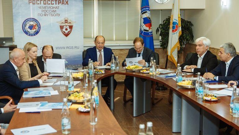 Состоялось заседание Общего собрания клубов РФПЛ. Фото rfpl.org