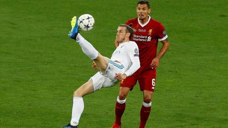 Суббота. Киев. Гарет БЭЙЛ забивает фантастический гол. Фото AFP