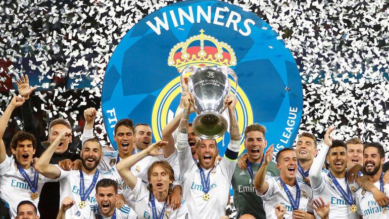 """""""Реал"""" - 13-кратный обладатель кубка Лиги чемпионов. Фото REUTERS"""