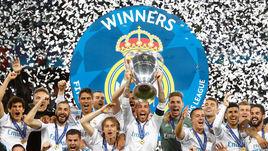 """""""Реал"""" - 13-кратный обладатель кубка Лиги чемпионов."""
