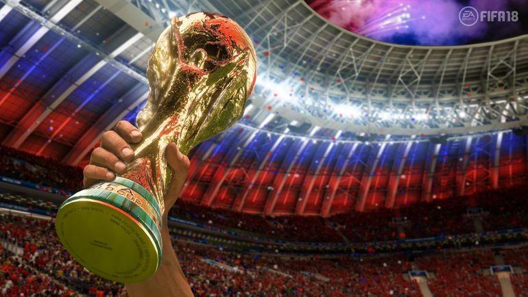 Трофей чемпионата мира-2018 в FIFA 18. Фото EA Sports