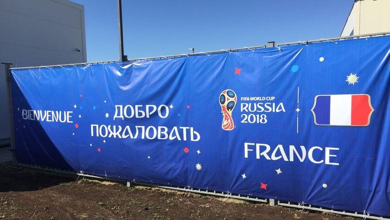 """На стадионе """"Глебовец"""" готовятся встречать сборную Франции. Фото Филипп ПАПЕНКОВ, «СЭ»"""