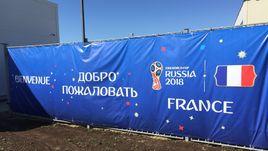 """На стадионе """"Глебовец"""" готовятся встречать сборную Франции."""