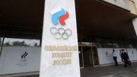 Сегодня будет избран новый руководитель Олимпийского комитета России.