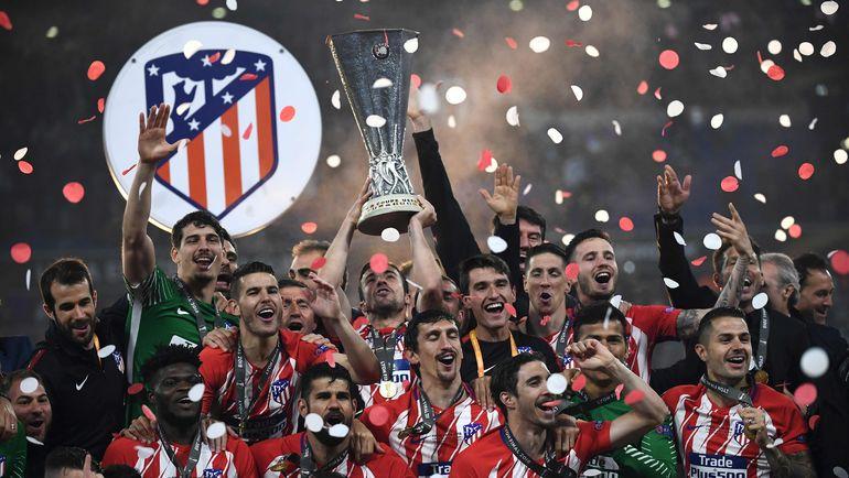 """""""Атлетико"""" - победитель Лиги Европы-2017/18. Фото AFP"""