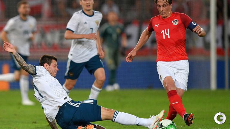 30 мая. Инсбрук. Австрия - Россия - 1:0. Подкат Федора СМОЛОВА. В этой игре ни он, ни его партнеры не запомнились другим - ударом в створ ворот.