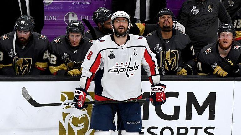 "Капитан ""Вашингтона"" Александр ОВЕЧКИН. Фото AFP"