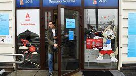 Сегодня в 23.00 по московскому времени в продажу поступит еще одна партия билетов на матчи ЧМ.