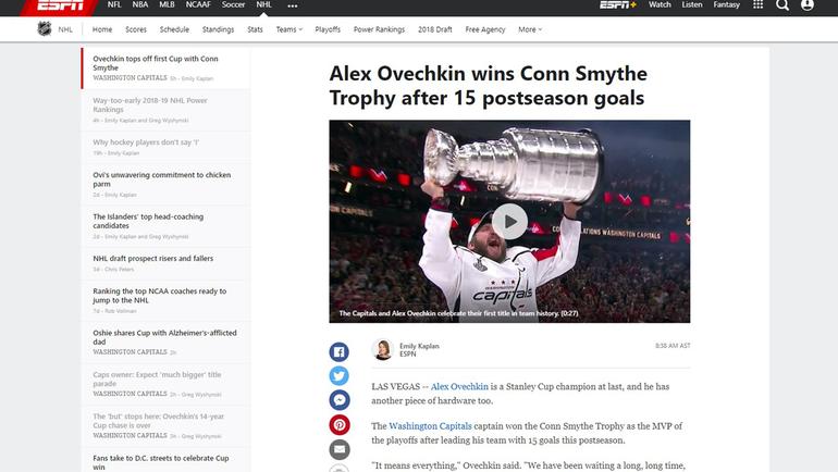 """Североамериканская пресса празднует победу """"Вашингтона"""" в финале Кубка Стэнли."""