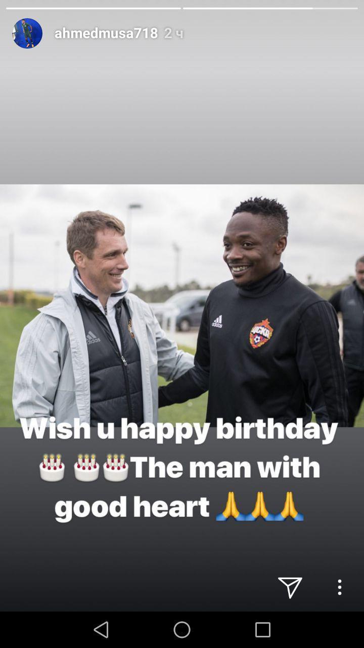 Ахмед Муса поздравил Виктора Гончаренко с днем рождения.