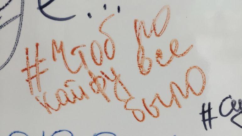 """""""Чтоб по кайфу все было!"""" - пожелание сборной России. Фото Филипп ПАПЕНКОВ, Ярослав СУСОВ, «СЭ»"""