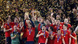 11 июля 2010. Йоханнесбург. Сборная Испании выиграла чемпионат мира 2010.