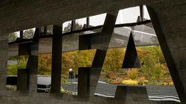 Штаб-квартира ФИФА в Цюрихе.