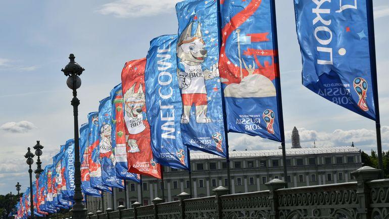 Чемпионат мира по футболу-2018 пройдет в России с 14 июня по 15 июля на 12 стадионах в 11 городах. Фото AFP
