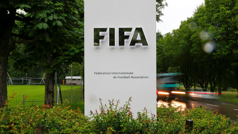 Штаб-квартира ФИФА в Цюрихе. Фото AFP