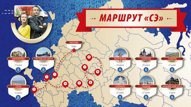 #АвтоГол. Поехали! Юрий Голышак и Дарья Исаева путешествуют по Руси