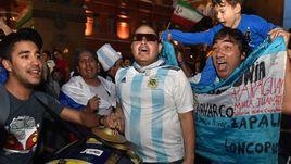 Болельщики сборной Аргентины в центре Москвы.