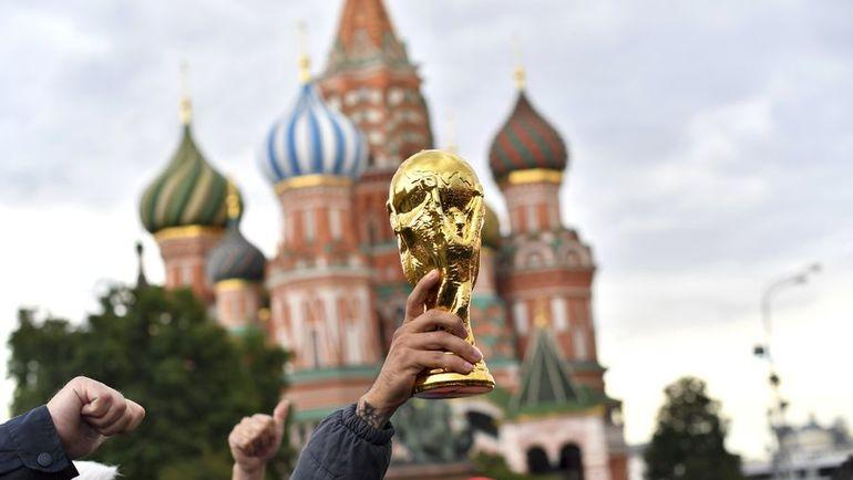 14 июня стартует Чемпионат мира по футболу в России. Фото AFP