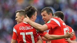 ЧМ-2018. Россия - Саудовская Аравия - 5:0