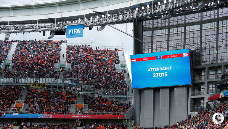 15 июня. Екатеринбург. Египет – Уругвай – 0:1.