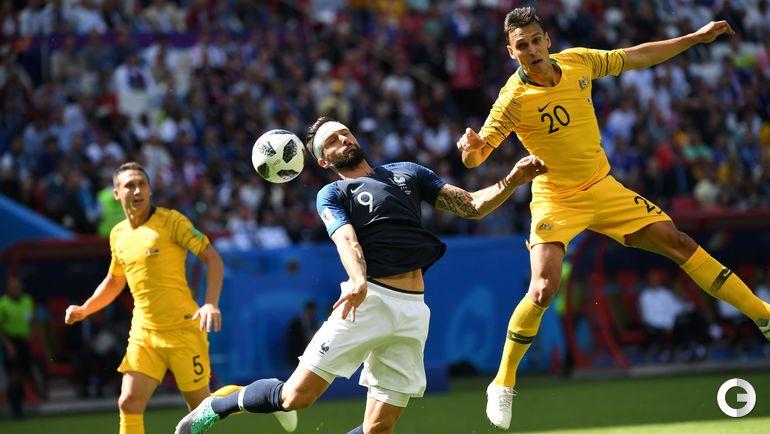 Сегодня. Казань. Франция - Австралия - 2:1.