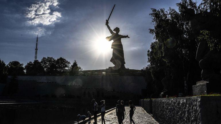 Парк возле Мамева кургана. Фото AFP