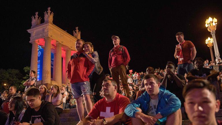 Фан-зона в Волгограде. Фото AFP