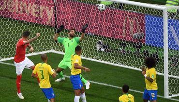 Бразилия - Швейцария: гол экс-игрока ЦСКА принес швейцарцам сенсационную ничью