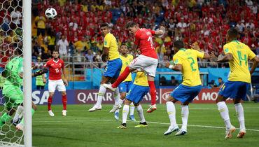 Бразильская конфедерация футбола требует от ФИФА разъяснений по работе ВАР в матче с Швейцарией