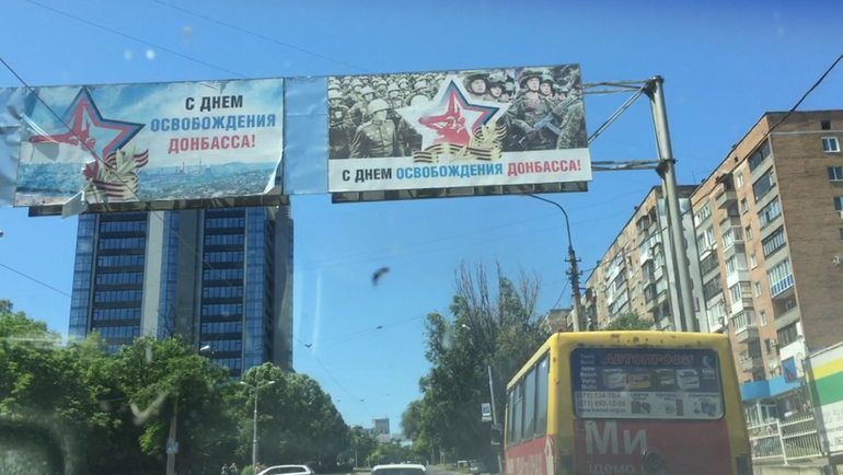 "Донецк. Июнь-2018. Фото Дмитрий ЗЕЛЕНОВ, ""СЭ"""