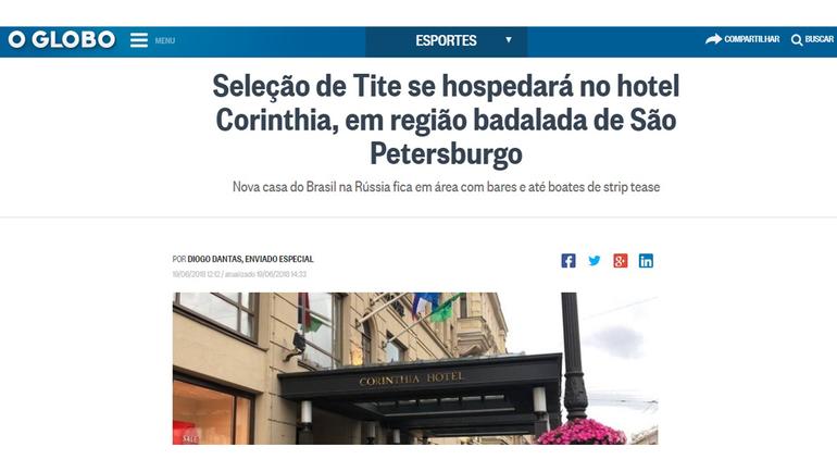 Иностранные СМИ – о ЧМ-2018.