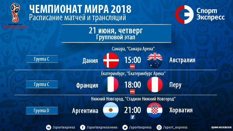 менее, чемпионат россии расписание матчей картинка должен