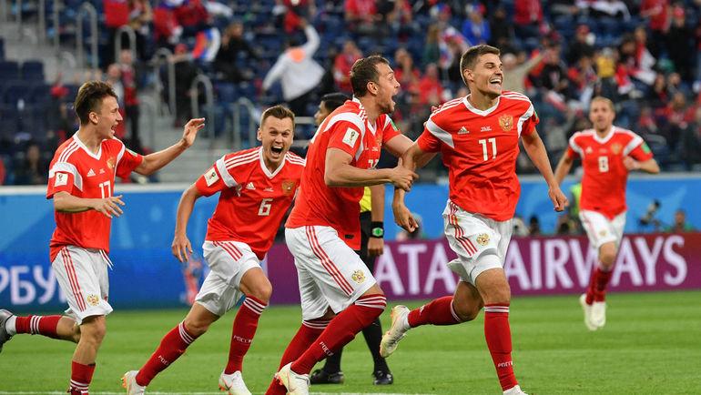 футбол ставки россия