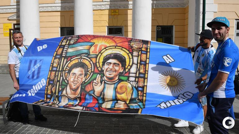 Четверг. Нижний Новгород. Лионель МЕССИ и Диего МАРАДОНА - святые для аргентинцев.