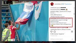 Ответ Федора СМОЛОВА на комментарий болельщика.