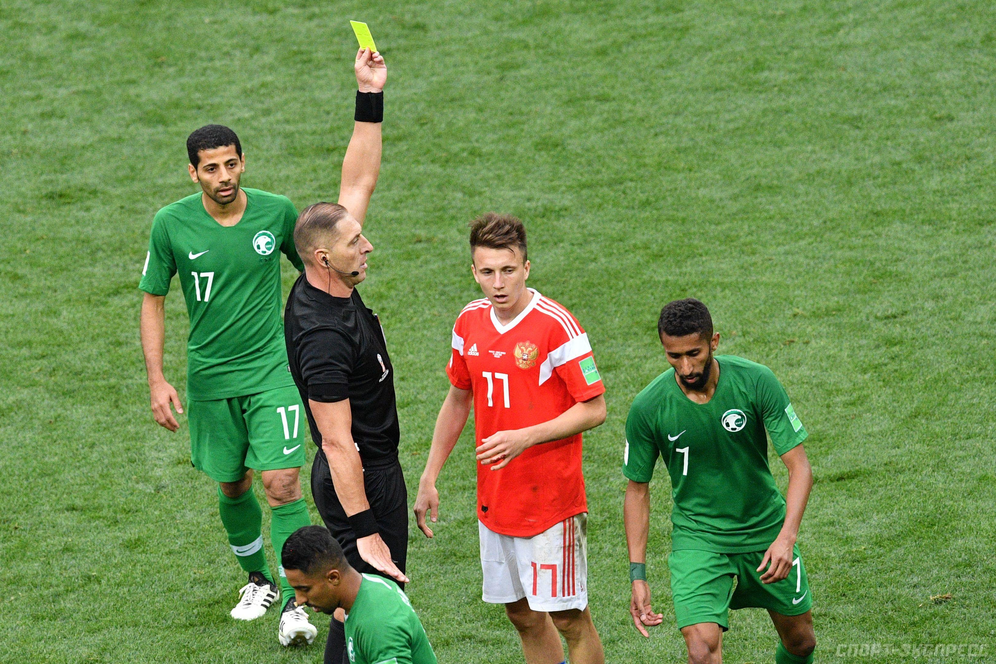 Прогноз на матч Уругвай - Саудовская Аравия