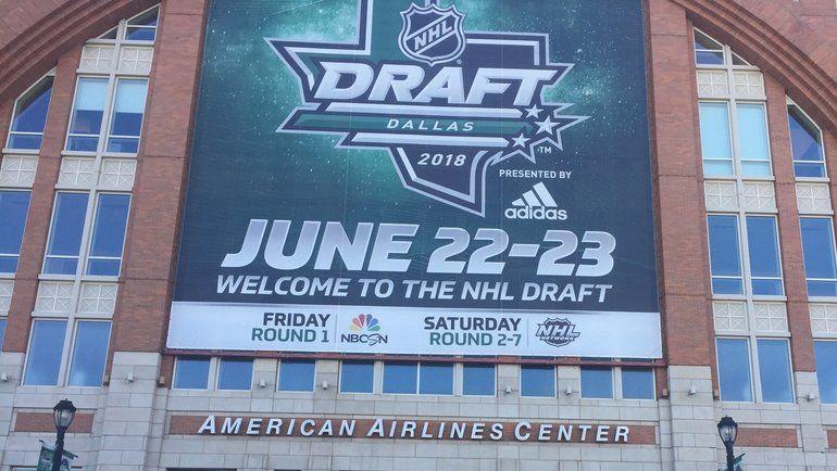 Арена в Далласе, где проходит драфт-2018. Фото twitter.com/ColorOfHockey