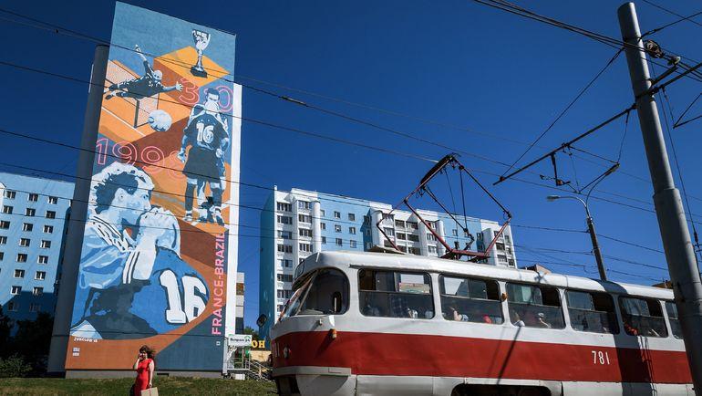 Граффити на доме в Самаре. Фото AFP