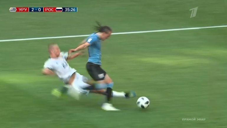 36-я минута матча Уругвай - Россия.