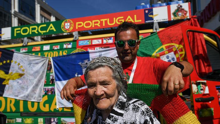 """Болельщики сборной Португалии. Фото Дарья ИСАЕВА, """"СЭ"""""""