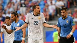 Понедельник. Самара. Уругвай - Россия - 3:0. Артем ДЗЮБА после разгрома.