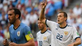 25 июня. Самара. Уругвай -Россия - 3:0.