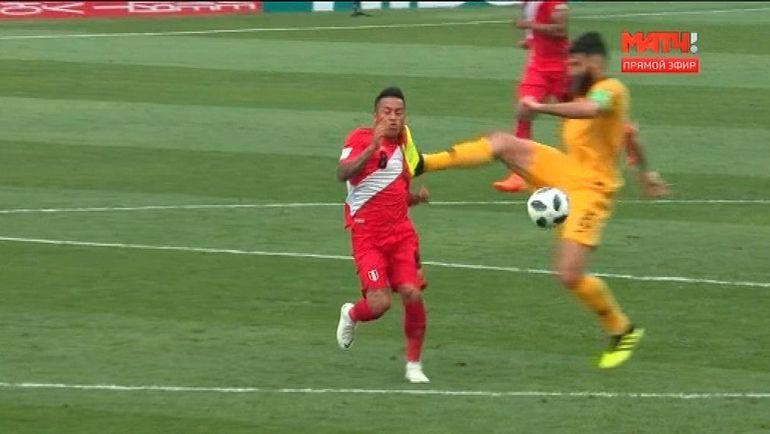 Разбор момента в матче Австралия - Перу.