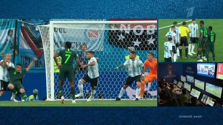 Эпизод с пенальти в матче Нигерия - Аргентина.