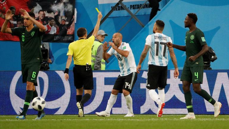 Эпизод с назначением пенальти в матче Нигерия - Аргентина. Фото REUTERS