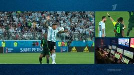 Спорный эпизод в матче Нигерия - Аргентина.