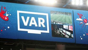 ФИФА отменила офсайды? Как ВАР влияет на футбол