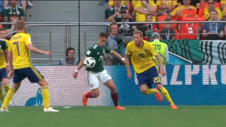Матч ЧМ-2018 Мексика - Швеция.